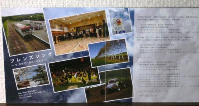 ファイル 193-3.jpg