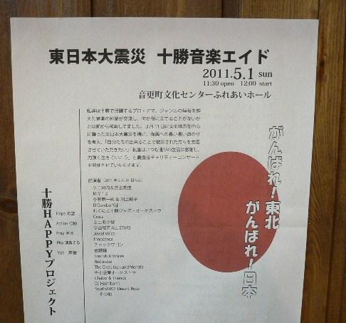 ファイル 215-1.jpg