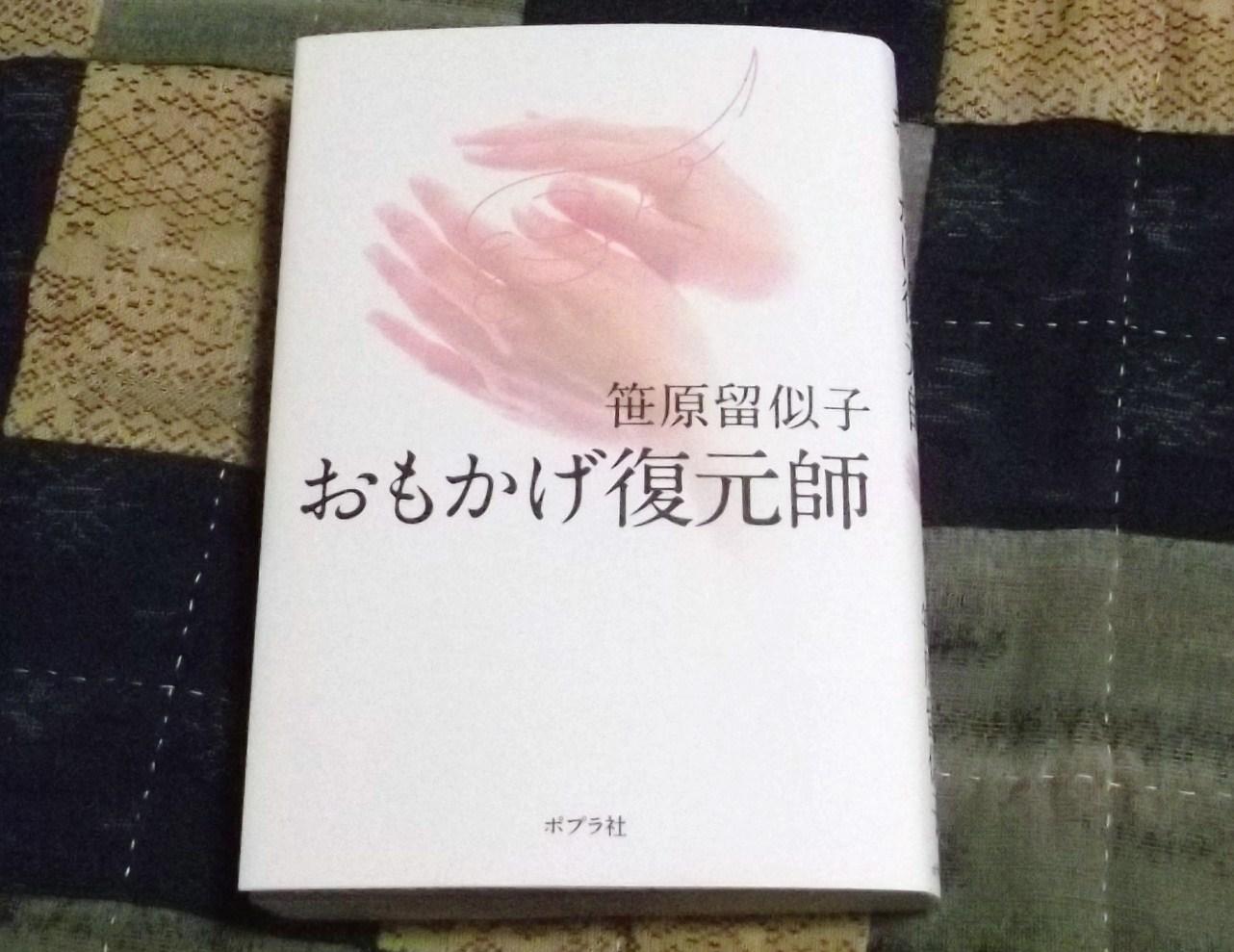 ファイル 536-3.jpg